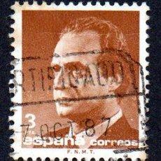 Sellos: EDIFIL 2830 ESPAÑA 1986 SERIE BÁSICA S.M. DON JUAN CARLOS I. USADO. Lote 243518250