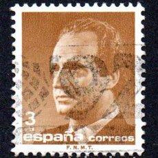 Sellos: EDIFIL 2830 ESPAÑA 1986 SERIE BÁSICA S.M. DON JUAN CARLOS I. USADO. Lote 243518260