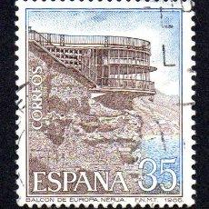 Sellos: EDIFIL 2837 ESPAÑA 1986 PAISAJES Y MONUMENTOS. USADO. Lote 243518320