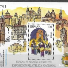 Timbres: ESPAÑA, 1993, ALACAÑIZ, EDIFIL 3249, NUEVO,. Lote 243602825
