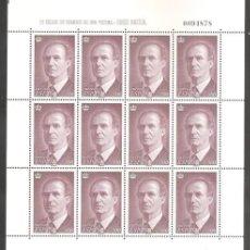 Selos: ESPAÑA 1996. MINIPLIEGO DE 12 SELLOS DE 300 PESETAS DE JUAN CARLOS I. EDIFIL Nº 3463. Lote 243852885
