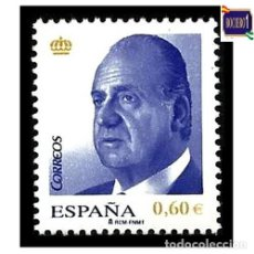 Sellos: ESPAÑA 2008. EDIFIL 4365. S.M. DON JUAN CARLOS I, REY. SERIE BÁSICA. NUEVO** MNH. Lote 243853070