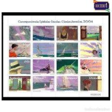 Sellos: ESPAÑA 2004. EDIFIL 4065/68 4068. MP 81, MP81. CORRESPONDENCIA EPISTOLAR. NUEVO** MNH. Lote 243892230