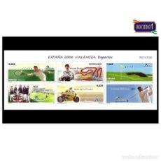 Sellos: ESPAÑA 2004. EDIFIL 4091. EXPOSICIÓN MUNDIAL DE FILATELIA. DEPORTES. NUEVO** MNH. Lote 243907715