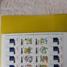 Sellos: EDIFIL 4192 MINI PLIEGO 86 NUEVA O USADA PREMIOS PRÍNCIPE DE ASTURIAS 2005 ESPAÑA. Lote 243962560