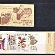 Sellos: ESPAÑA 1986 CARNÉ. INGRESO DE PORTUGAL Y ESPAÑA EN LA CE. Lote 243964610