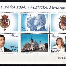 Sellos: ESPAÑA 2004 HOJITA EXPOSICIÓN MUNDIAL DE FILATELIA VALENCIA. MONARQUÍA. Lote 243978865