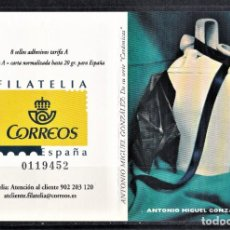 Sellos: ESPAÑA 2004 CERÁMICA CARNÉ DE SELLOS AUTOADHESIVOS COMPLETA DE 8 VALORES. Lote 243980175