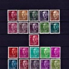 Sellos: SELLOS ESPAÑA GENERAL FRANCO 1955 SERIE COMPLETA EN NUEVO. Lote 243983185