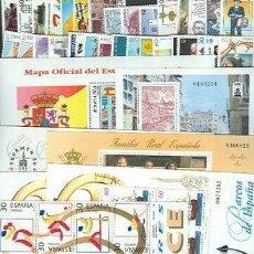 Sellos: SELLOS ESPAÑA AÑO 1996 SELLOS NUEVOS GOMA ORIGINAL, MNH SIN BASICA REY. Lote 243984960
