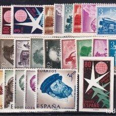 Sellos: SELLOS ESPAÑA AÑO 1958 NUEVO CON FIJASELLOS, CON SELLOS HOJA DE LAS HOJITAS DE BRUSELAS. Lote 243999825