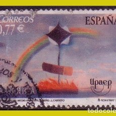 Sellos: 2004 AMÉRICA UPAEP, EDIFIL Nº 4120 (O). Lote 244063855