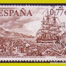 Sellos: 2004 BICENTENARIO DE LA REAL EXPEDICIÓN DE LA VACUNA DE LA VIRUELA, EDIFIL Nº 4131 (O). Lote 244075255
