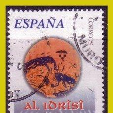 Sellos: 2006 PERSONAJES AL IDRISI, EDIFIL Nº 4249 (O). Lote 244080390