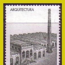 Sellos: 2006 ARQUITECTURA, EDIFIL Nº 4244 (O). Lote 244085470