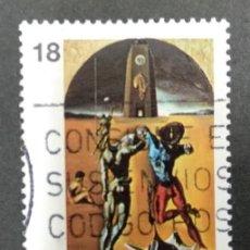 Sellos: ESPAÑA 1994 PINTURA ESPAÑOLA, USADO. Lote 244428810