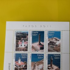 Sellos: FAROS ESPAÑA EDIFIL 4646 HOJA BLOQUE NUEVO O USADA SOLICITA FILATELIA COLISEVM. Lote 244471005