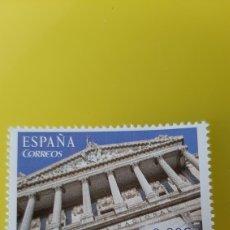 Sellos: BIBLIOTECA NACIONAL ESPAÑA 2011 EDIFIL NÚMERO 4677 NUEVA O USADA SOLICITA A FILATELIA COLISEVM. Lote 244475310