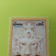 Sellos: BUZONES ESPAÑA 2011 EDIFIL 4673 NUEVA O USADA SOLICITA A FILATELIA COLISEVM. Lote 244475445