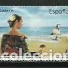Selos: AÑO 2010.-EDIFIL 4532.-SERIE TURISMO ESPAÑOL. Lote 244480680
