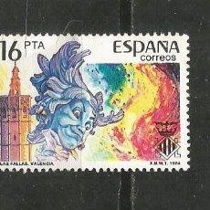 Sellos: ESPAÑA EDIFIL NUM. 2745 USADO. Lote 244560220