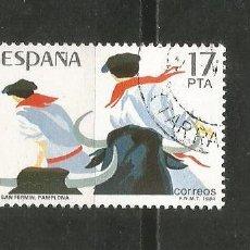 Sellos: ESPAÑA EDIFIL NUM. 2746 USADO. Lote 244560295