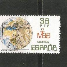 Sellos: ESPAÑA EDIFIL NUM. 2748 USADO. Lote 244560365