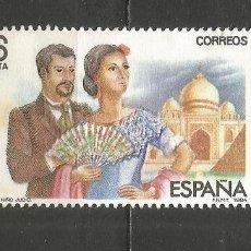 Sellos: ESPAÑA EDIFIL NUM. 2762 USADO. Lote 244561220