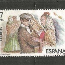 Sellos: ESPAÑA EDIFIL NUM. 2765 USADO. Lote 244561400