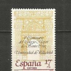 Sellos: ESPAÑA EDIFIL NUM. 2780 USADO. Lote 244562150