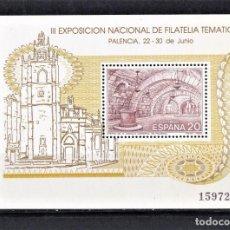 Sellos: ESPAÑA 1990 HOJITA III EXPOSICION DE FILATELIA TEMATICA FILATEM 90. Lote 244582435