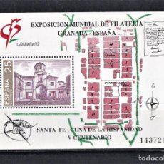Sellos: ESPAÑA 1991 HOJITA GRANADA 92 V CENTENARIO DE LA FUNDACION DE SANTA FE. Lote 244586155