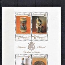 Sellos: ESPAÑA 1991 HOJITA PATRIMONIO ARTÍSTICO NACIONAL. PORCELANA Y CERÁMICA COMPLETA 4 VALORES. Lote 244587130