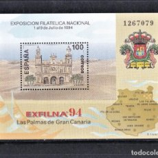Sellos: ESPAÑA 1994 HOJITA EXPOSICIÓN FILATÉLICA NACIONAL EXFILNA 94.. Lote 244588430