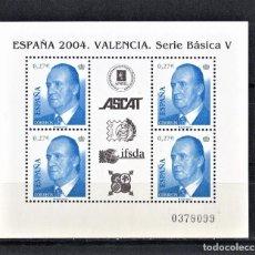 Selos: ESPAÑA 2004 HOJITA DE JUAN CARLOS I.. Lote 244588990