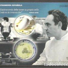 Selos: ESPAÑA 2016. GASTRONOMIA. EDIIL Nº 4885. Lote 244592310