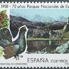 Sellos: 1988. ESPAÑA. EDIFIL 2937**MNH. SUELTO. PARQUE NACIONAL DE COVADONGA. NATURALEZA.. Lote 244608110