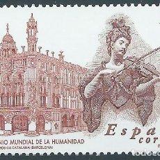Sellos: 2000. ESPAÑA. EDIFIL 3731**MNH. SUELTO. PALAU DE LA MÚSICA CATALANA. PATR. MUNDIAL DE LA HUMANIDAD.. Lote 244612875