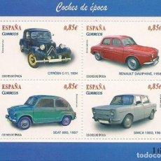 Sellos: ESPAÑA - 2012 - BLOQUE NUEVO DE ÉPOCE DE COCHES - COMBINA CON OTROS LOTES. Lote 244614925