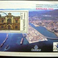 Sellos: SELLOS ESPAÑA 2006 - FOTO 060 - EXFILNA, BLOQUE, USADO. Lote 244648030