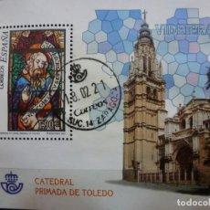 Sellos: SELLOS ESPAÑA 2006 - FOTO 063 - Nº 2499, CATEDRAL TOLEDO,USADO. Lote 244649020
