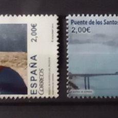 Sellos: ESPAÑA 2013 - PUENTES - PUENTECILLAS Y RIBADEO. Lote 244703220