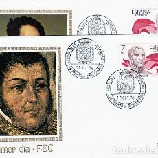 Sellos: ESPAÑA.- 2489/90 SOBRE ILUSTRADO CON MATASELLOS PRIMER DÍA HISPANIDAD DE LAS PALMAS. .. Lote 244708090