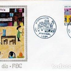 Sellos: ESPAÑA.- 2519 SOBRE ILUSTRADO CON MATASELLOS PRIMER DÍA AÑO DEL NIÑO LEON .. Lote 244708720