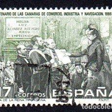 Sellos: EDIFIL 2845 ESPAÑA 1986 I CENTENARIO CREACIÓN CÁMARAS DE COMERCIO. USADO. Lote 244710525