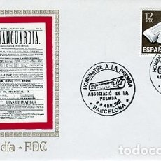 Sellos: ESPAÑA.- 2610 SOBRE ILUSTRADO CON MATASELLOS HOMENAJE A LA PRENSA DE BARCELONA. Lote 244710840