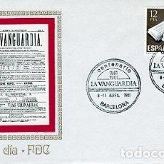 Sellos: ESPAÑA.- 2610 SOBRE ILUSTRADO CON MATASELLOS HOMENAJE A LA PRENSA DE BARCELONA. Lote 244710925