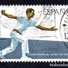 Sellos: EDIFIL 2850 ESPAÑA 1986 DEPORTES. USADO. Lote 244710970