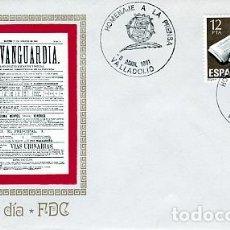 Sellos: ESPAÑA.- 2610 SOBRE ILUSTRADO CON MATASELLOS HOMENAJE A LA PRENSA DE VALLADOLID. Lote 244711065