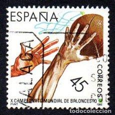 Sellos: EDIFIL 2851 ESPAÑA 1986 DEPORTES. USADO. Lote 244711090